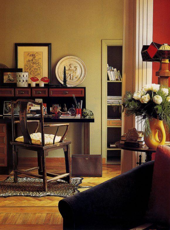 Ιδιωτική Κατοικία | Γραφείο